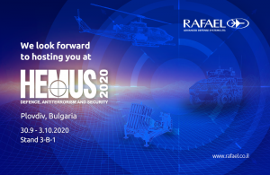 RAFAEL'S HEMUS 2020 INVITATION