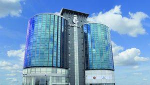 Eurohold Headquarters